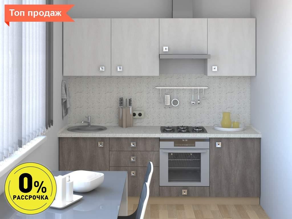 Кухня прямая ТБМ Люкс «Ванесса» (2.4 м, бежевый/кофейный) Изображение