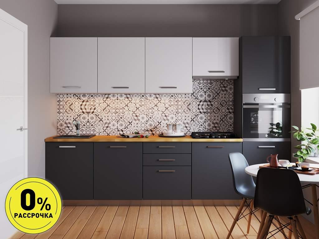 Кухня прямая ТБМ Люкс «Меган» (2.45 м, белый/антрацит) Изображение