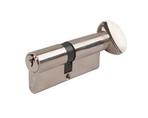 Личинка замка двери с ручкой Elementis 45(р)/35(к) (никелированный)