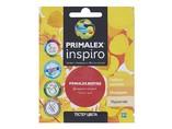 Краска Primalex Inspiro Динамический Красный 40мл