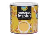 Краска Primalex Inspiro Янтарный Песок 2,5л