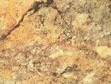 Кромка с клеем VEROY Иоланта природный камень 44мм.