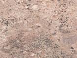 Кромка с клеем   VEROY Миланский гранит  природный камень 44мм.STONE