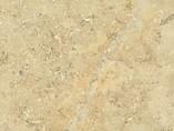 Кромка для столешницы VEROY (Рукельский камень, глянец, 3050x44x1 мм)