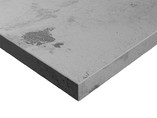 Плита МДФ ZENIT 1220*18*2750 мм, суперматовый Осирис Серебро (Osiris Plata Supermat ZENIT)