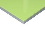 Плита МДФ Салатовый 1863 глянец УФ-лак, 16*1220*2440 мм