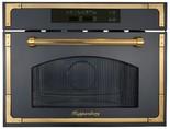 RMW 969 ANT Встраиваемая микроволновая печь, цвет: антрацит/ручка дверцы и рамки цвета бронзы