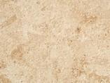 Стеновая панель для кухни VEROY (Юрский камень, природный камень, 3050x600x6 мм)