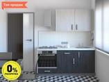Кухня прямая ТБМ Люкс «Николь» (1.8 м, бежевый/антрацит)