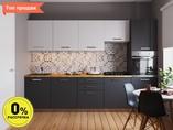 Кухня прямая ТБМ Люкс «Меган» (2.45 м, белый/антрацит)