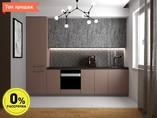 Кухня прямая ТБМ Люкс «Элис» (3.0 м)