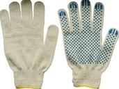 Перчатки х/б повышенной прочности 10 класс (4 нити) с ПВХ покрытием