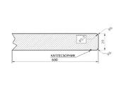 Кухонная столешница ALPHALUX, белое сияние, глянец, R6, влагостойкая, 4200*39*600 мм