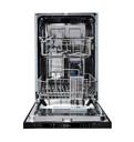 Посудомоечная машина PM 4563 A, ширина 450 мм