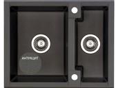 Мойка Alveus Cubo 20 algranit, антрацит, 620x500x205мм(+сифон)