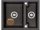Мойка Alveus Cubo 20 algranit, макиато, 620x500x205мм(+сифон)