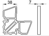 Соединитель угловой наруж ALUMARK для ALM254180\ALM254284