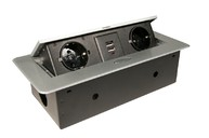 Выдвижной блок розеток 266х130х68мм, серебристый, 2 розетки EURO + 2USB, 250V, 2.7kW