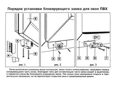 Детский замок (блокиратор) с цилиндром и ключом Internika, белый Изображение 3