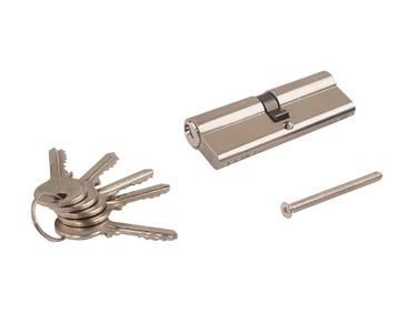 Цилиндр профильный ELEMENTIS 45/45, 5 ключей, никелированный Изображение 5