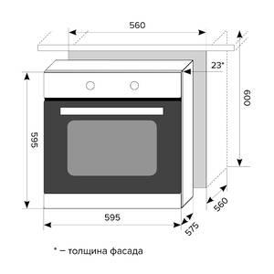 Духовой шкаф EDM 6070 С BL, ширина 600 мм, черный Изображение 2
