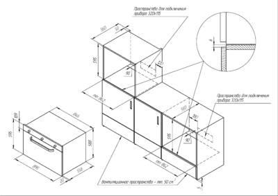 FH 911 B Электрический независимый духовой шкаф, ширина 90 см, цвет черный/стекло Изображение 4