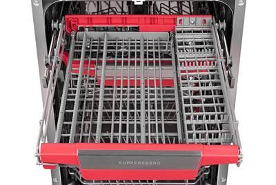 GSM 4573 Посудомоечная машина полностью встраиваемая, ширина 45 см Изображение 3