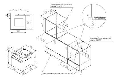 HH 6612 T Электрический независимый духовой шкаф, цвет Чёрный Изображение 5