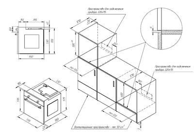 HH 668 T Электрический независимый духовой шкаф, цвет Чёрный/ нержав. сталь Изображение 5