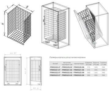 Корзина для белья откидная, ш=340мм, в=525мм, г=230мм, металлик серебристый FIRMAX Изображение 4