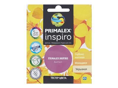 Краска Primalex Inspiro Аметист 40мл Изображение