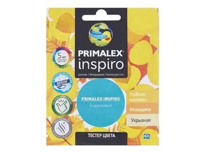 Краска Primalex Inspiro Бирюзовый 40мл Изображение