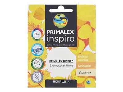 Краска Primalex Inspiro Благородная Глина 40мл Изображение