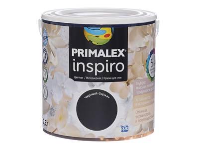 Краска Primalex Inspiro Черный Бархат 2,5л Изображение