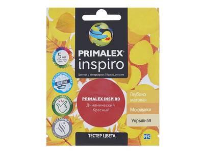 Краска Primalex Inspiro Динамический Красный 40мл Изображение