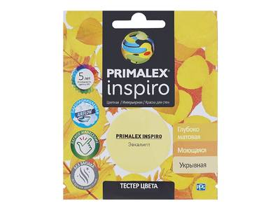 Краска Primalex Inspiro Эвкалипт 40мл Изображение