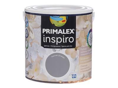 Краска Primalex Inspiro Капли Дождя 2,5л Изображение