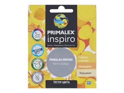 Краска Primalex Inspiro Капли Дождя 40мл Изображение
