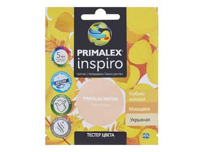 Краска Primalex Inspiro Капучино 40мл Изображение