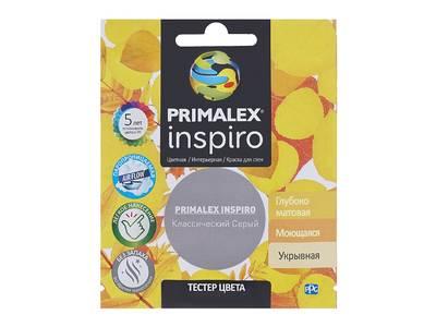 Краска Primalex Inspiro Классический Серый 40мл Изображение