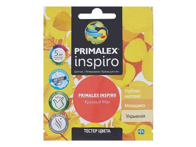 Краска Primalex Inspiro Красный Мак 40мл Изображение