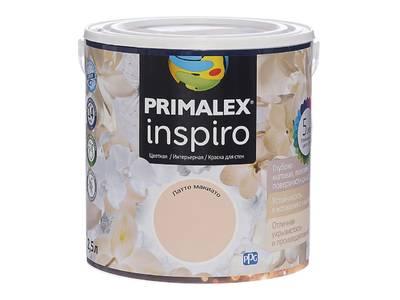 Краска Primalex Inspiro Латте Макиато 2,5л Изображение