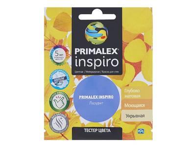 Краска Primalex Inspiro Лазурит 40мл Изображение