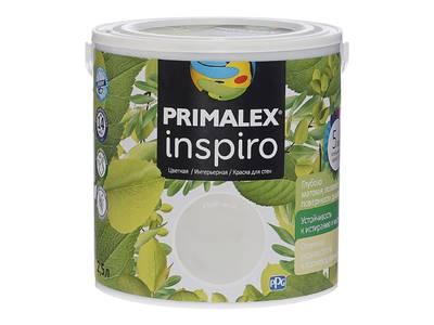 Краска Primalex Inspiro Платина 2,5л Изображение