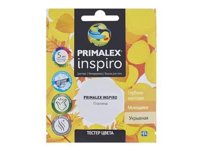 Краска Primalex Inspiro Платина 40мл Изображение