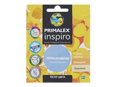 Краска Primalex Inspiro Синий Муслин 40мл Изображение