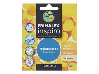 Краска Primalex Inspiro Синий бархат 40мл Изображение
