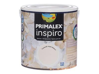 Краска Primalex Inspiro Тонкий Пергамент 2,5л Изображение
