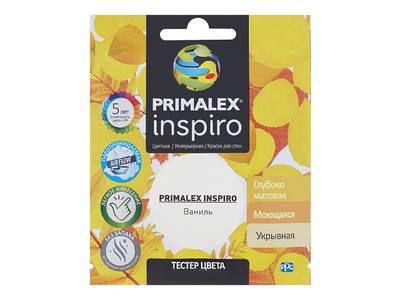 Краска Primalex Inspiro Ваниль 40мл Изображение
