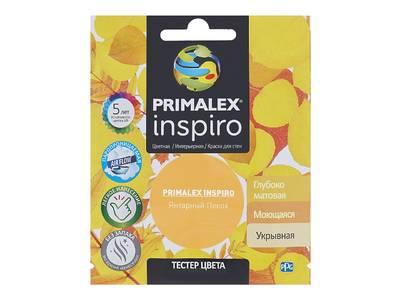 Краска Primalex Inspiro Янтарный Песок 40мл Изображение